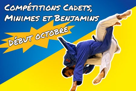 judo-club-jocondien-competition-debut-octobre-2016